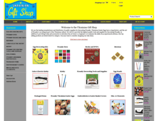 ukrainiangiftshop.com screenshot