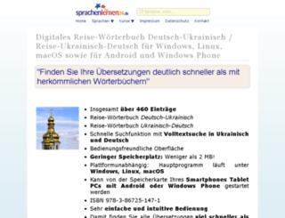 ukrainisch-woerterbuch.online-media-world24.de screenshot