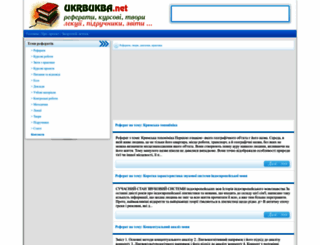ukrbukva.net screenshot