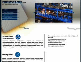 ukrlot.com screenshot