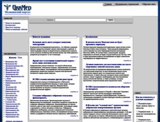 ukrmed.ru screenshot