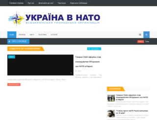 ukrnato.blogspot.com screenshot