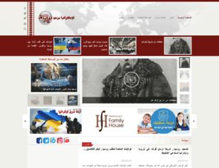 ukrpress.net screenshot