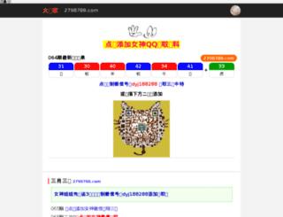 ukrsm.net screenshot