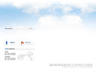 ukumho.co.kr screenshot