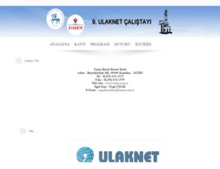 ulaknetcalistayi.deu.edu.tr screenshot