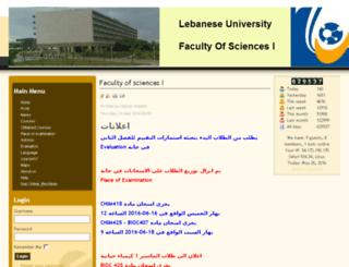 ulfds1.ul.edu.lb screenshot