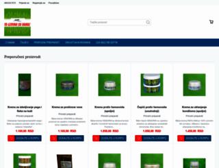 ulmo-prodavniceba.shopmania.biz screenshot