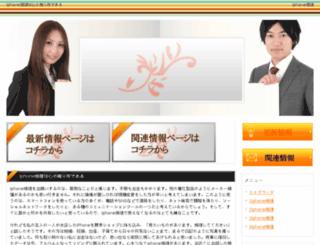uloppa.com screenshot