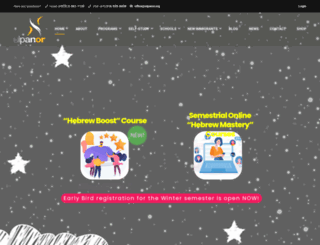 ulpanor.com screenshot
