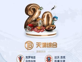 ultimate-vegan-world.com screenshot