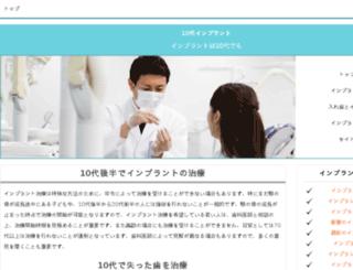 ultimateciara.net screenshot
