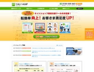 ultra-asp.com screenshot