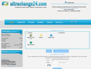 ultrachange24.ru screenshot