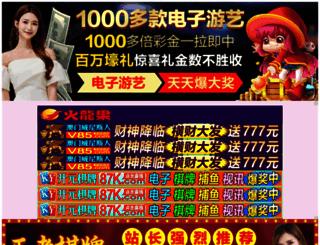 umacomputers.com screenshot