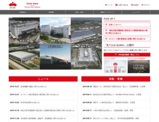 umc.co.jp screenshot