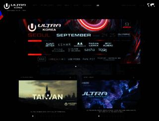 umf.co.kr screenshot