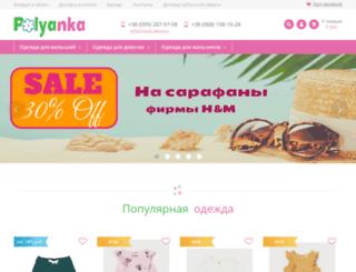 umka.kh.ua screenshot