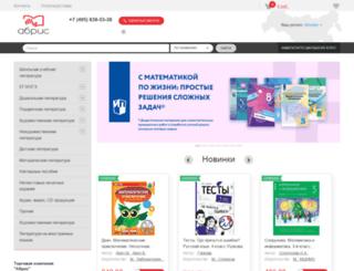 umlit.ru screenshot