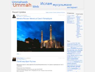 ummahweb.net screenshot