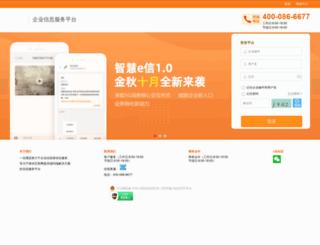 ums.zj165.com screenshot
