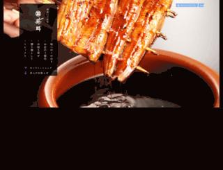 unagifujita.com screenshot