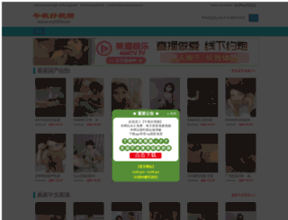 unblockedgames5.com screenshot