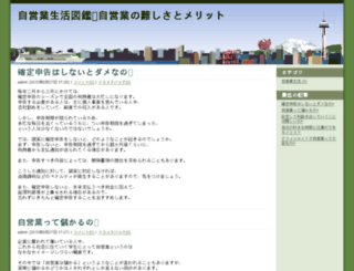 unfhousing.com screenshot