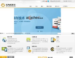 ungeo.com screenshot