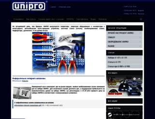 uni-pro.ru screenshot