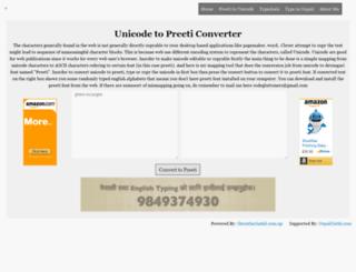 unicode.shresthasushil.com.np screenshot