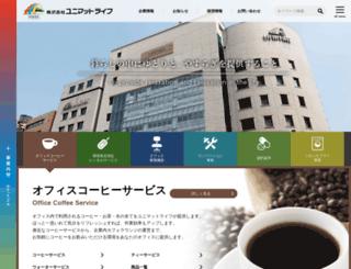 unimat-life.co.jp screenshot