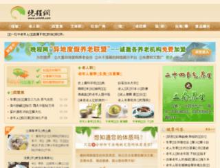 uniold.com screenshot