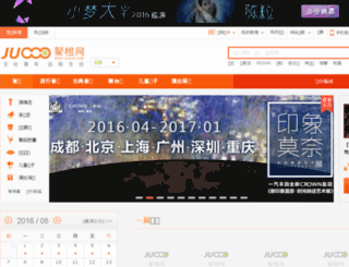 union.juooo.com screenshot