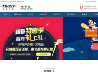 union400.cn screenshot