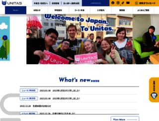 unitas-ej.com screenshot