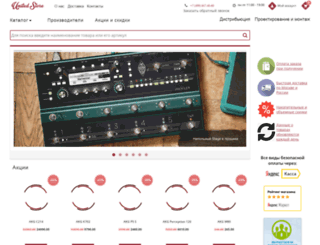 united-store.ru screenshot
