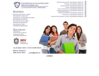 univaeh.edu.mx screenshot