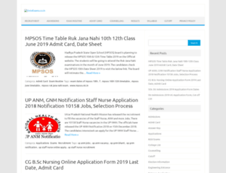 univexams.co.in screenshot