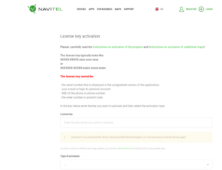 unlock.navitel.su screenshot