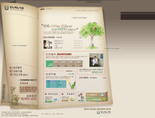 unoman.co.kr screenshot