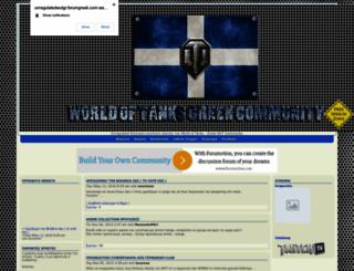unregulatedwotgr.forumgreek.com screenshot