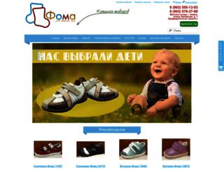untiki.ru screenshot