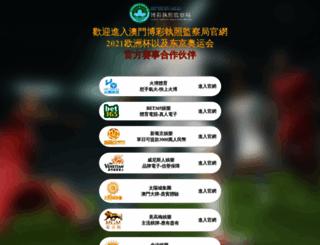 uogokoro.com screenshot
