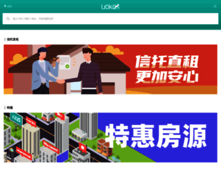 uoko.com screenshot