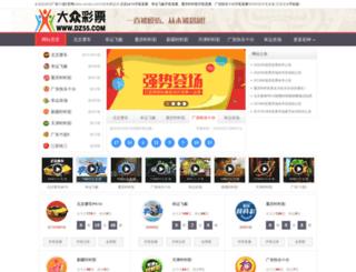 uooda.com screenshot