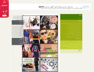uourlink.mihanblog.com screenshot