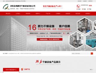 up-fluence.com screenshot