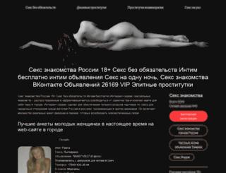 up-om.ru screenshot