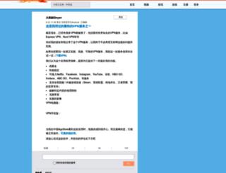 upanh.nhasinhvien.net screenshot
